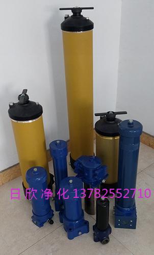 国产化UP319过滤器液压油滤芯PALL滤芯