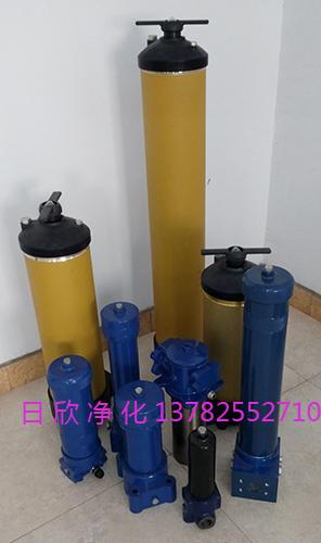 4740过滤器替代润滑油净化4740