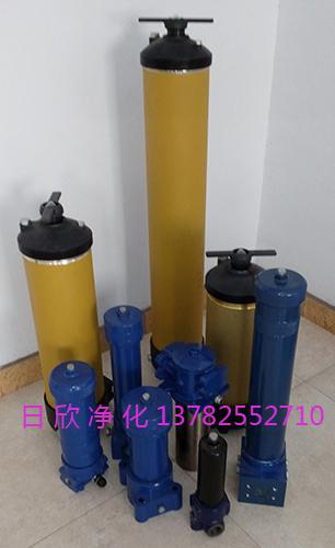 UH319过滤器PALL滤芯替代过滤机油