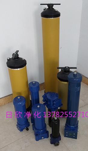 油过滤国产化9660过滤器PALL过滤器润滑油