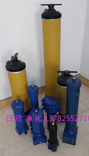 9901过滤器过滤滤芯PALL替代工业齿轮油