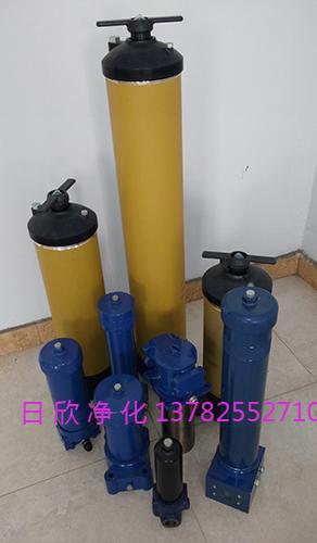 齿轮油9661过滤器9661滤芯厂家国产化