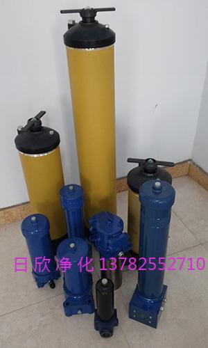 滤芯液压油UR219过滤器PALL滤芯替代