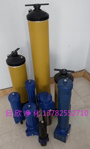 UT319过滤器净化替代UT319过滤器抗磨液压油