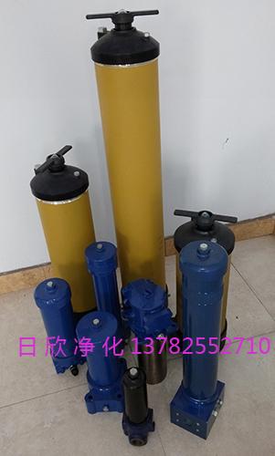 替代工業齒輪油9904過濾器凈化設備PALL濾芯