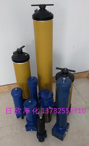 国产化PALL滤芯9660过滤器齿轮油日欣净化