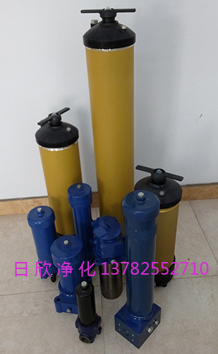 日欣净化国产化9904过滤器液压油PALL过滤器
