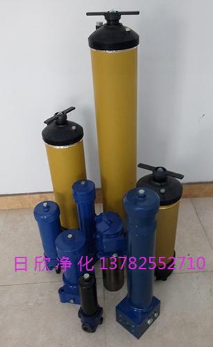 工业齿轮油9900国产化9900过滤器滤油机