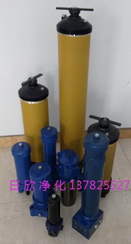 滤油机厂家PALL滤芯7500过滤器替代工业齿轮油