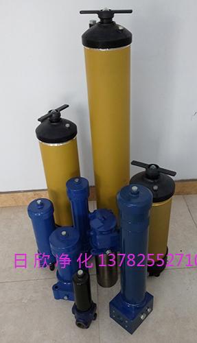 净化设备替代机油9660过滤器PALL过滤器