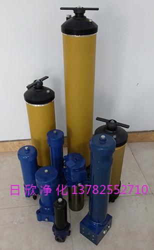 4741过滤器4741过滤器润滑油国产化净化设备