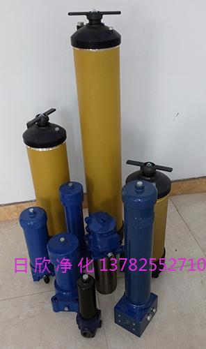UH219UH219过滤器国产化抗磨液压油净化