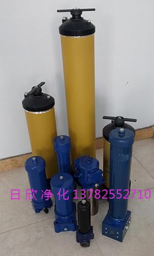 液压油8420过滤器净化设备替代过滤器PALL