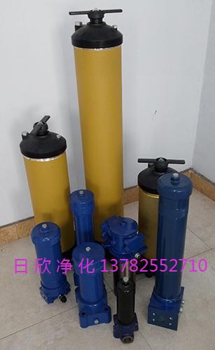 4744过滤器净化设备汽轮机油替代4744过滤器