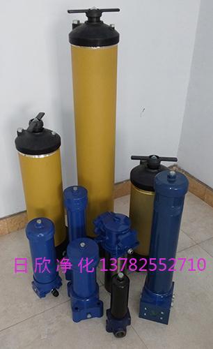 凈化設備抗磨液壓油濾芯PALL7500過濾器國產化