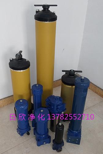 UT319过滤器国产化润滑油净化设备滤芯PALL
