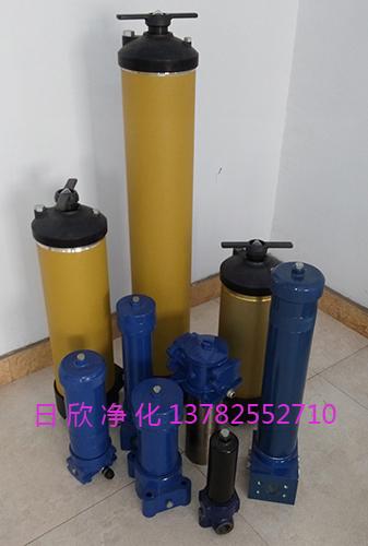 国产化净化设备润滑油4741过滤器4741过滤器