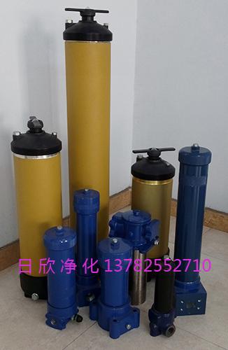 液压油过滤器PALL油过滤国产化4741过滤器