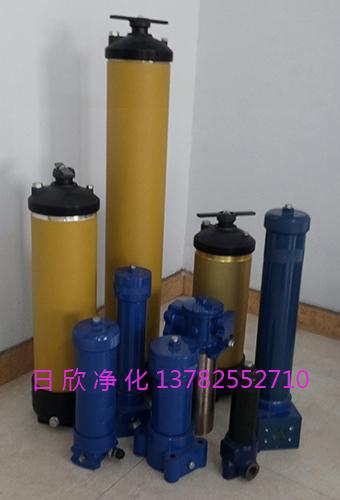 4741过滤器润滑油净化设备国产化4741过滤器