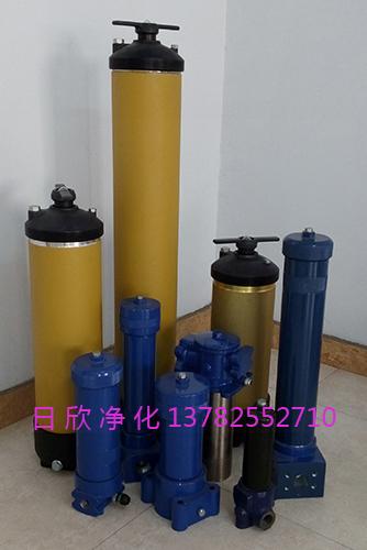 替代工业齿轮油9661净化9661过滤器