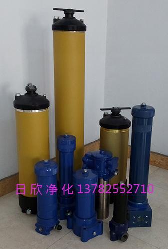 净化设备过滤器PALL液压油9664过滤器替代