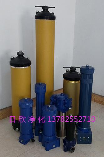 7500過濾器抗磨液壓油濾芯PALL凈化設備國產化