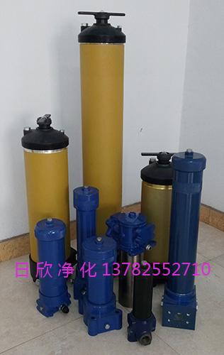 7500过滤器PALL滤芯日欣净化液压油替代