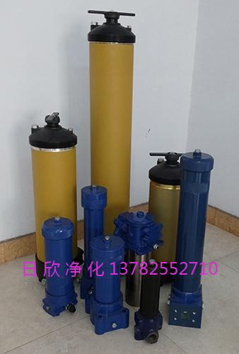 抗磨液压油替代UR619过滤器过滤PALL过滤器