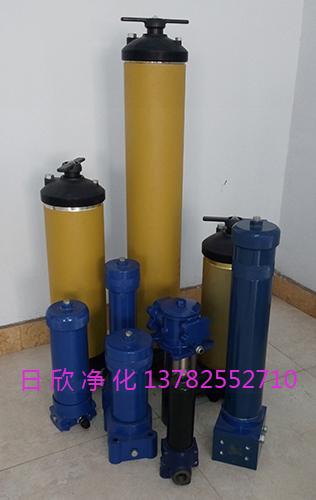 替代日欣净化PALL过滤器UT229过滤器机油