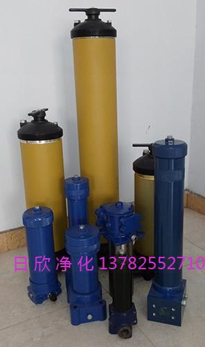净化滤芯PALL液压油9904过滤器替代