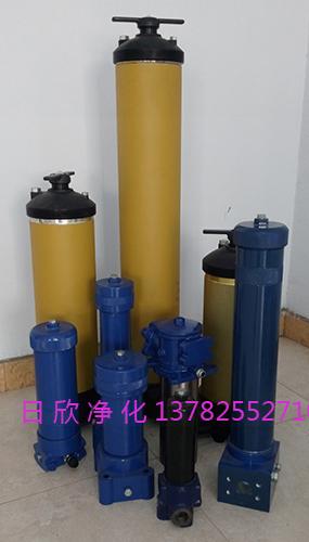 润滑油滤油机8420过滤器8420过滤器国产化