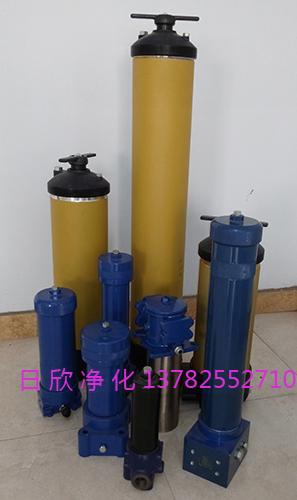 4744国产化4744过滤器液压油净化