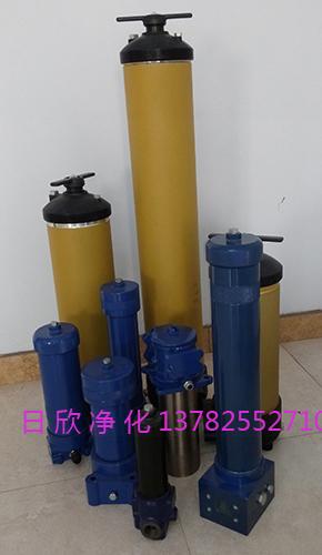 净化4744过滤器过滤器PALL机油替代
