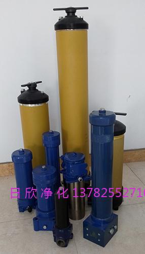 过滤器PALL9664过滤器液压油净化设备替代