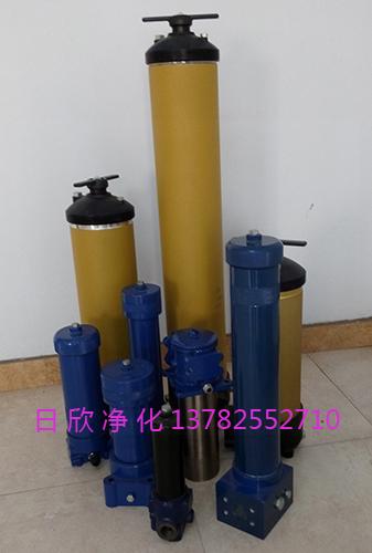 净化抗磨液压油9900过滤器PALL滤芯国产化