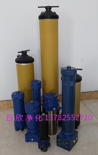 工业齿轮油9901过滤器9901国产化