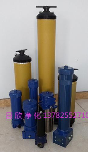 过滤器PALL替代9664过滤器液压油净化设备
