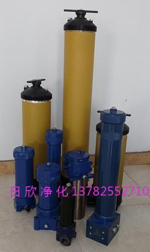替代机油过滤器PALL净化4744过滤器