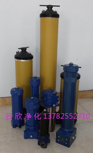 润滑油UR619过滤器滤油机厂家UR619替代