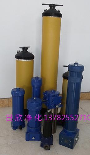 油过滤国产化4741过滤器液压油过滤器PALL