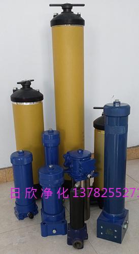 9020过滤器9020过滤器国产化过滤器润滑油