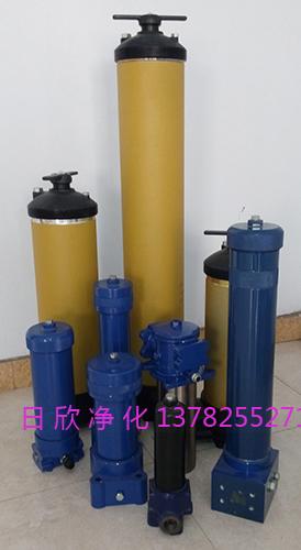 净化设备PALL过滤器替代机油9660过滤器