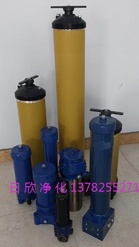 UR619过滤器国产化机油日欣净化UR619过滤器