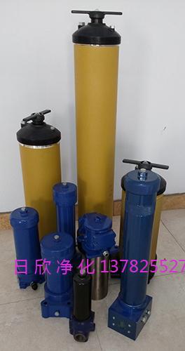 替代滤油机厂家7500过滤器PALL滤芯工业齿轮油