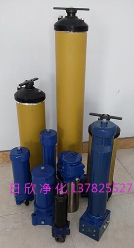 滤芯PALL9904过滤器液压油净化替代