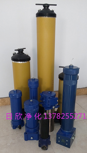 PALL滤芯7500过滤器液压油替代日欣净化