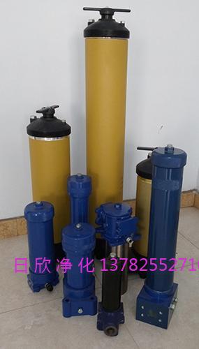 机油UT229过滤器替代PALL过滤器日欣净化