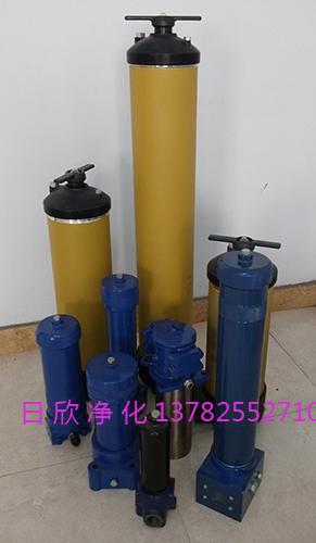 滤芯PALL工业齿轮油9901过滤器过滤替代