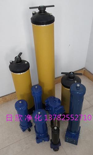 濾芯PALL抗磨液壓油凈化設備國產化7500過濾器
