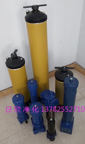 滤芯PALLUH319过滤器国产化润滑油净化